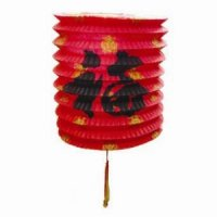 Large Red Paper Prosperity Lantern